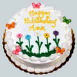 Express Cake